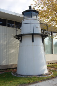 Frying Pan Island Light Sault Ste Marie MI