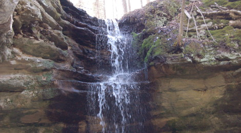 MNA Memorial Falls - A Hidden Gem in Munising, Alger County