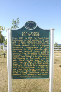 Sand Point Lighthouse Marker Michigan
