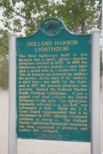Holland Harbor Lighthouse Marker Michigan 1