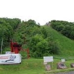 Michigan Roadside Attractions: Copper Peak Ski Flying Hill, Ironwood