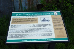Copper Range Lonely Sentinel Marker