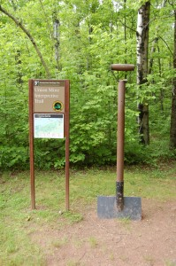 Union Mine Trail Shovel Porcupine Mountains MI