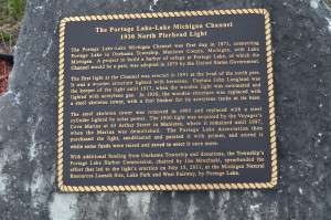 Portage Lake Pierhead Light Plaque Onekama