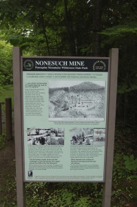 Nonesuch Falls 2014 Information Sign